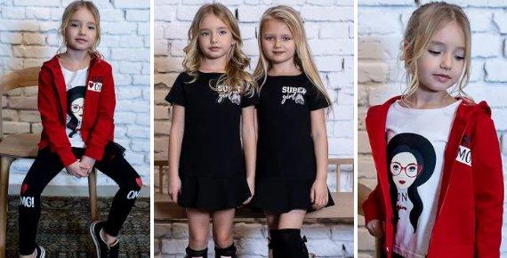 Kvalitní dětské oblečení za skvělou cenu